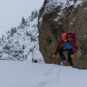 The alpine simulator of Broken Hearts. First three pitches are fun WI3 and then a bunch of canyoneering style walking with rambling ice steps.